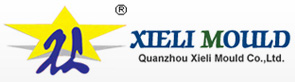Quanzhou Xieli Mould Co., Ltd.